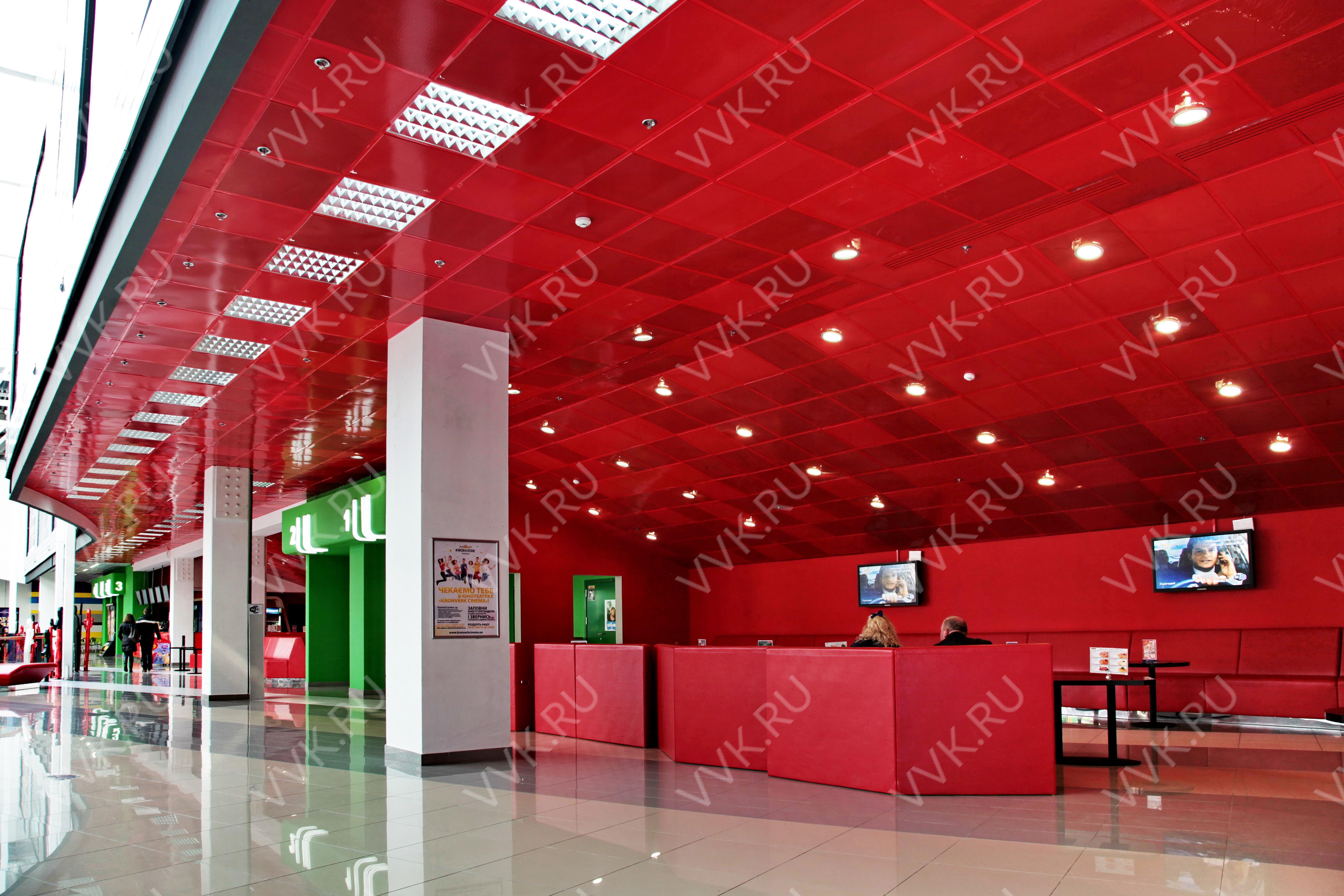 Плиточные потолки от компании В.В.К.